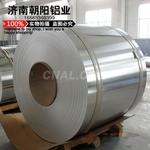 保温铝卷材质选择方法