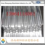 3004合金壓型鋁板有效面積計算方法