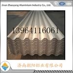 836型 瓦楞铝板厂家直销保质量