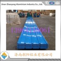 合金铝瓦板1吨价格保质量