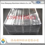 3003合金瓦楞形鋁板
