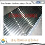 洗煤厂用防腐保温铝瓦板