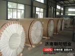化工廠管道保溫用0.8毫米合金鋁卷