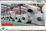 纯铝铝皮厂家销售