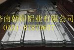 铝板压型加工厂900型铝瓦