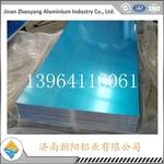 覆膜3003材质合金铝板价格