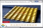 鋁瓦和鋁瓦楞板生產執行的國家標準