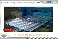 750型 铝瓦/压型铝板/瓦楞铝板/波纹铝板铝板厂家
