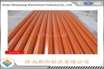 900型 鋁瓦/壓型鋁板/瓦楞鋁板/波紋鋁板經銷商