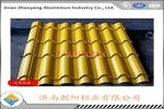 840型 铝瓦/压型铝板/瓦楞铝板/波纹铝板铝板厂家