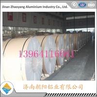 保溫用的鋁卷廠家推薦合金材質