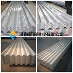 彩色壓型鋁板加工廠家