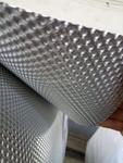 汽車發動機隔熱鋁板廠家供應