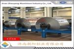 5個厚的保溫鋁皮生產廠家