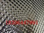 1050A  0.5mm压包铝板湖南厂家