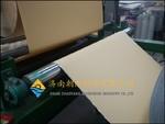 0.4mm毫米厚度牛皮紙符合鋁卷