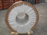 0.6毫米厚3003材质保温铝卷行情