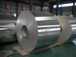 铝镁0.25mm保温铝卷价格表