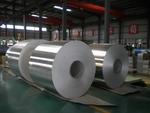 防水材质0.6mm保温铝卷厂家报价