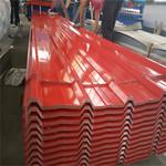 嘉兴压型铝板