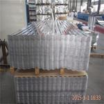 0.3mm厚度壓型鋁板供應廠家