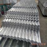 济南防腐性能高的3003合金铝瓦楞板