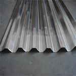 1.5mm厚度压型铝板价格表