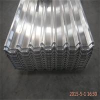 西安鋁合金波紋板