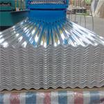 铝合金波纹板1公斤价格