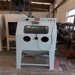 大连铝合金铸造件喷砂机修复产品