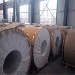 上海1.2mm铝卷哪里生产?