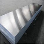 6063铝(合金)板价格表
