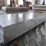 鋁平板冷軋鋁卷