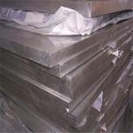 30mm厚度6061T6合金鋁板怎麼賣?