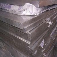 10mm鋁板報價