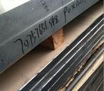 6061铝(合金)板1吨有多少米?