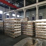 125mm厚度6061T6合金铝板覆膜铝卷