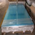 覆牛皮紙鋁板1噸有多少米?