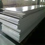 270mm厚度6061T6合金鋁板200公斤重量的鋁卷