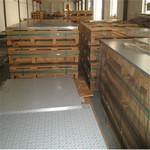 6061鋁(合金)板價格表