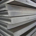 重庆175mm厚度6061T6合金铝板防锈铝卷