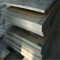 155mm厚度6061T6合金鋁板1060鋁卷