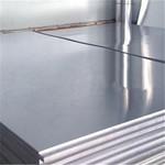 覆膜铝板负公差铝卷