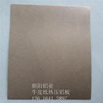 铁岭热敷橘皮花纹铝板