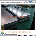 铝块价格分切铝板铝块