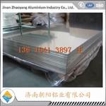 江门供应热轧中厚铝板