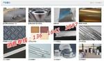 模具鋁板廠家歡迎您