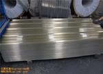 佛山压型铝板铝瓦楞板厂家