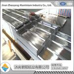 大理YX6-32.5-890型壓型鋁板