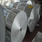 0.4mm7075铝合金铝带厂家